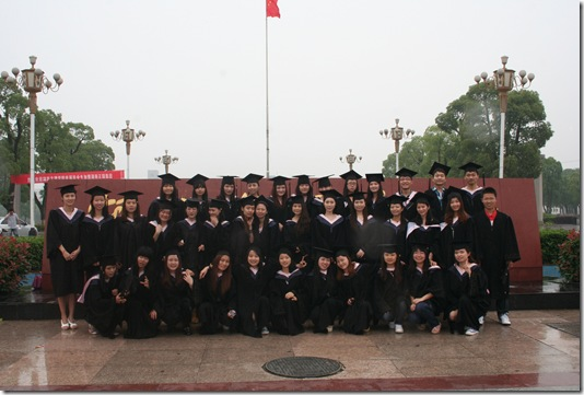 杨景文的毕业照