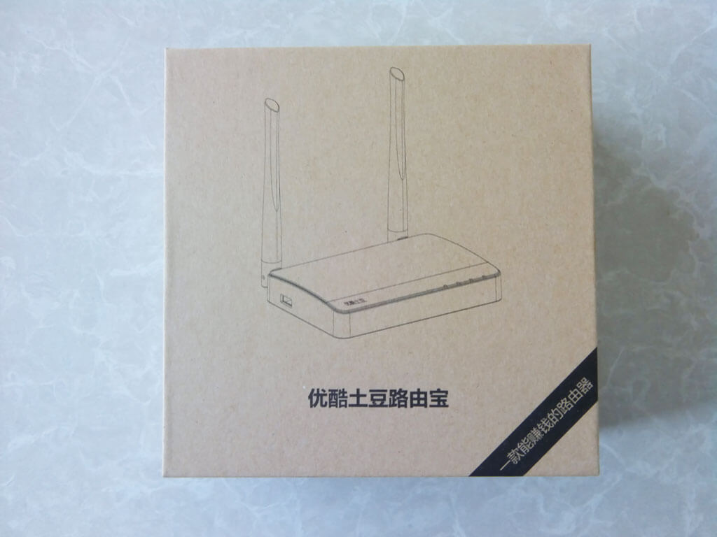 Package of Youku router