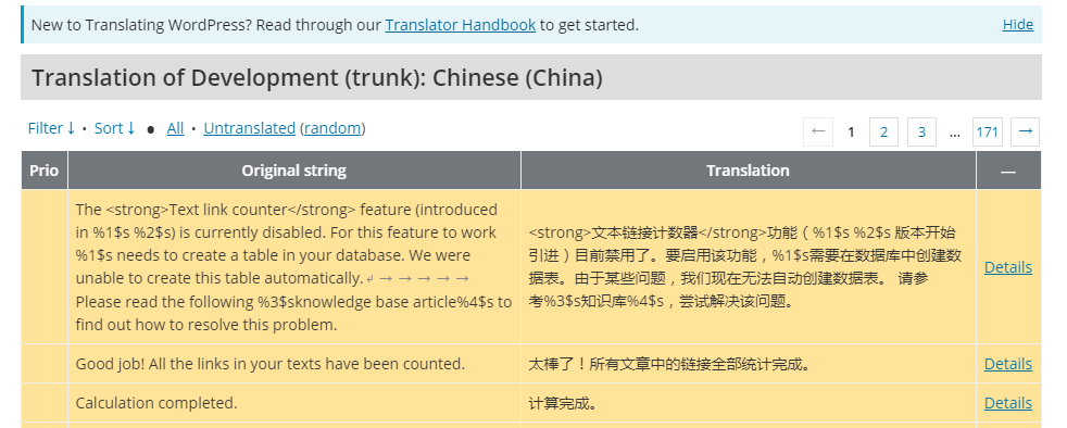 Enrolled into Translate Yoast SEO into Chinese